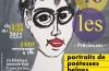 Paroles précieuses : portraits de poétesses belges – Exposition du 5 juillet au 27 septembre 2021